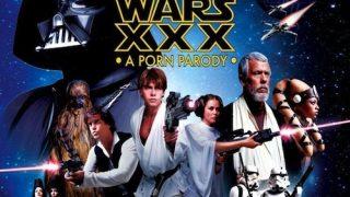 Yıldız Savaşları XXX: Her zaman bir Porn Parody Porno