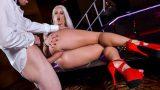 Striptizci büyük bir yarak ile anal seks yapmayı seviyor (2019)